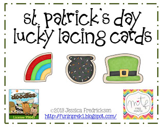 St. Patrick's Day Lucky Lacing Cards